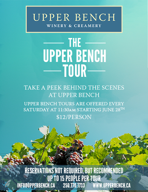 the upper bench tour_web